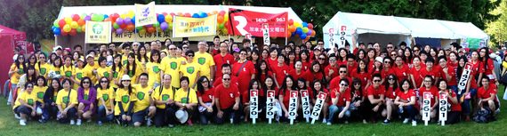 We are Fairchild Media Group!  See you next year at the Walk with the Dragon!