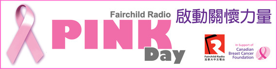 Fairchild Radio makes a Pink Statement nationwide