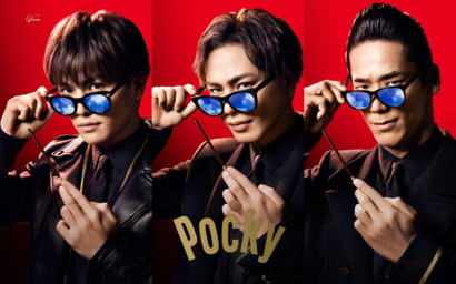 Pocky 也會請來型男作代言,例如三代目 J Soul Brothers from EXILE TRIBE。