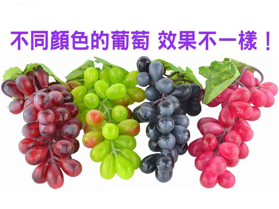 """Grapes 減肥吃綠葡萄?貧血吃黑葡萄?éŒ‾!黑、紫、紅、綠4 çぴ®è'¡è""""怎麼吃"""