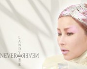 Music 全球首播 溫嵐 《Never Say Never》