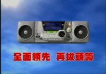 加拿大中文電台 Fairchild Radio Promo