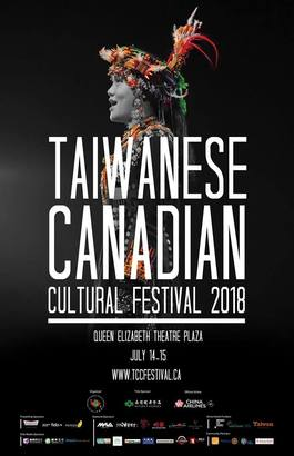 Taiwanese Canadian Cultural Festival 台加藝文節 7 月舉行