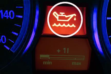 機油警報燈