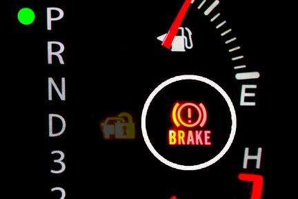 剎車系統故障燈