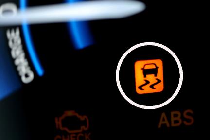 車身電子穩定控制系統