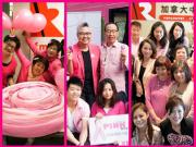 2014 CBCF Pink Day <br> Fairchild Radio makes <br> a Pink Statement nationwide (2)