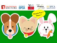 FR Promotes Animal Well-being in a National Campaign