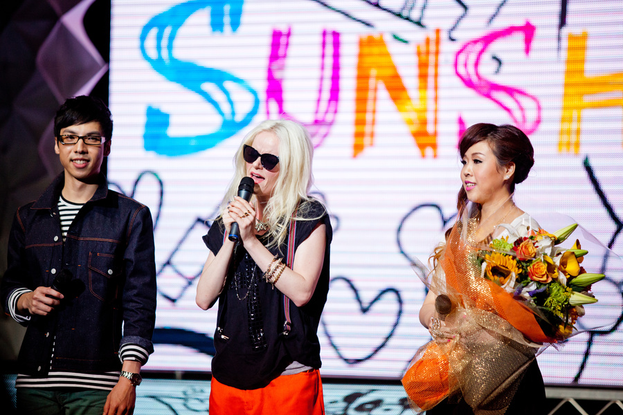 Sunshine Nation 2013 Corinna Chamberlain 陳明恩